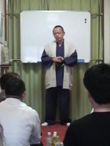 密教僧侶ヒーラー正仙「法名」-P1061137.jpg