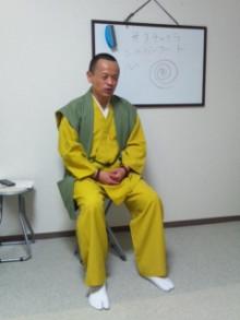 密教僧侶ヒーラー正仙「法名」-DSC_0210.jpg