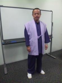 密教僧侶ヒーラー正仙「法名」-DVC00052.jpg