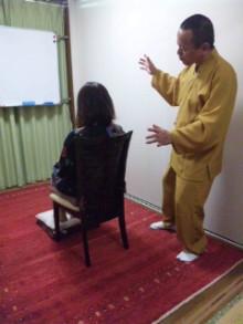 密教僧侶ヒーラー正仙「法名」-DVC00050.jpg