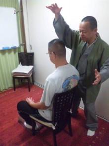 密教僧侶ヒーラー正仙「法名」-DVC00162.jpg