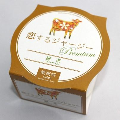 恋するジャージーPremium緑茶