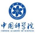 Viện Khoa học Trung Quốc