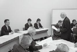 全管連/国に対し再生法提言へ全国集会
