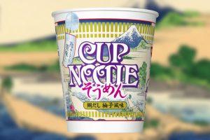 「カップヌードル そうめん 鯛だし柚子風味」(6月19日発売)