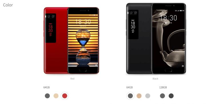 背面ディスプレイ搭載の中華スマホ Meizu PRO 7の色の種類