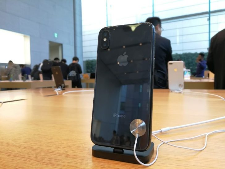 iphonexのスペースグレイーモデル