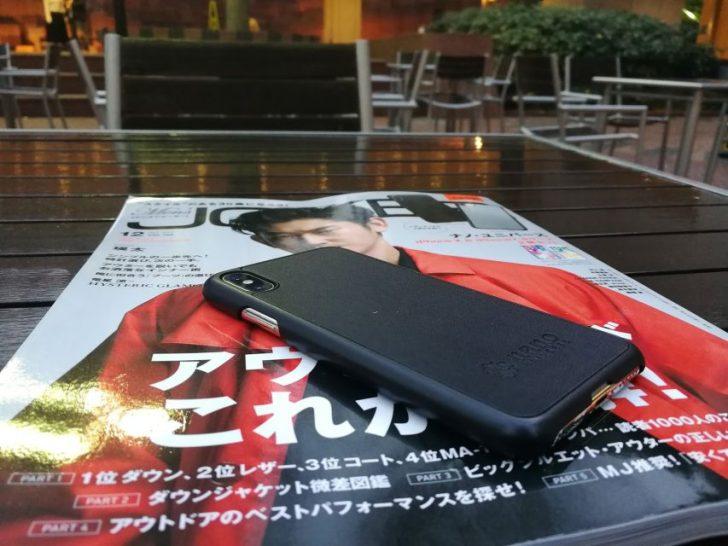 iphonexの雑誌joker付録のナノユニバースケース