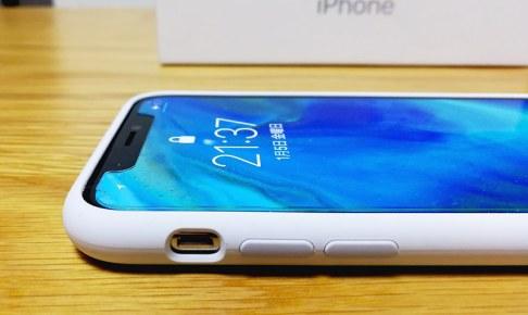 iphoneXのapple純正シリコンケースのホワイトレビュー