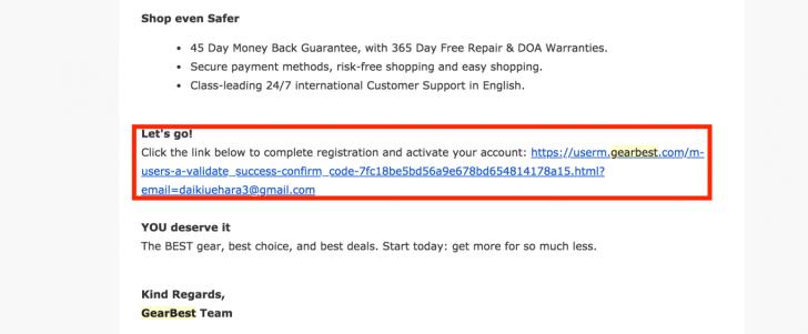 gearbestのアカウント登録リンクメール