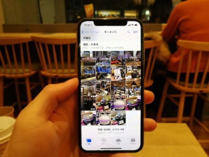 iphonexで写真ギャラリーを使用している画面