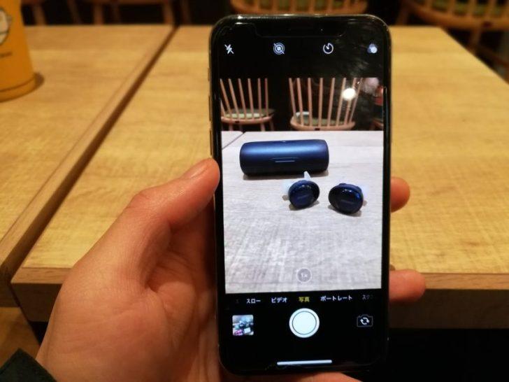 iphonexでカメラアプリを使用している画面