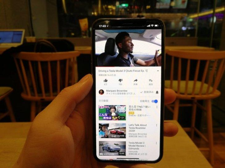 iphonexでyoutubeアプリを見る