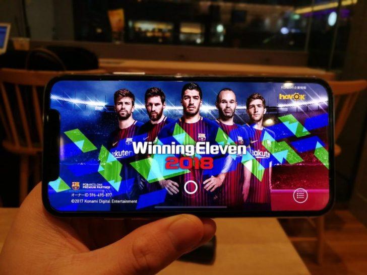 iphonexでwiningeleven2018をプレイ