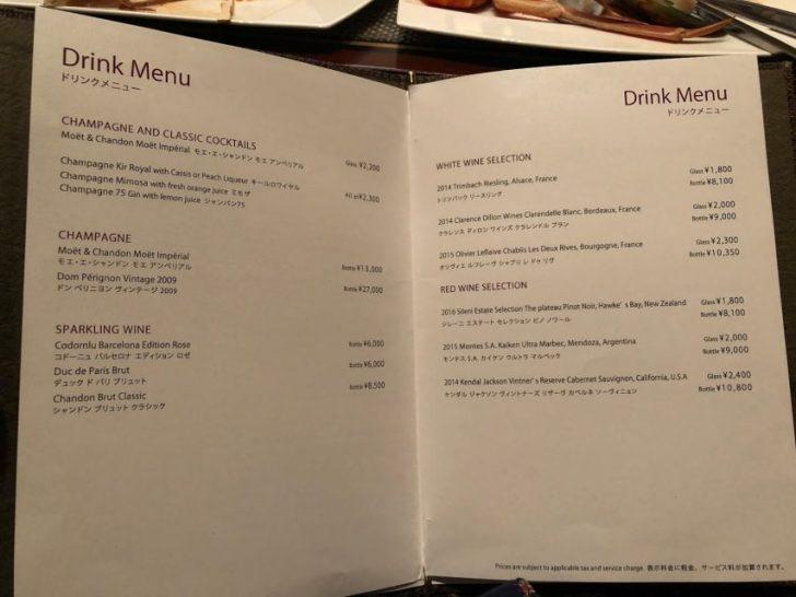 ヒルトン東京マーブルラウンジでデザート&ディナーいちごブッフェのドリンクメニュー