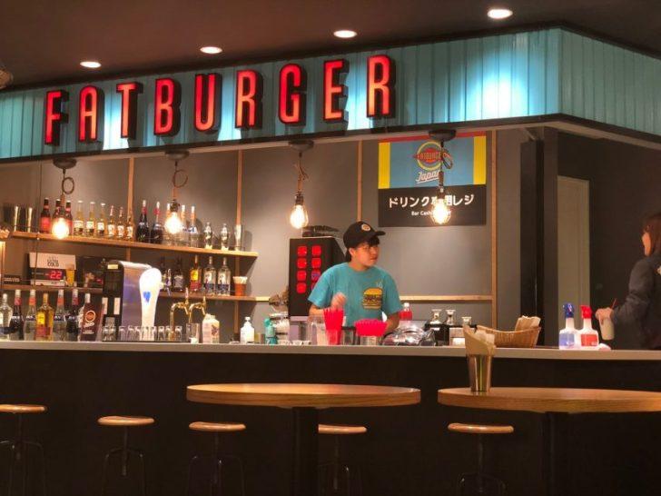 magnet渋谷の7階mag7にあるfatburgerのアルコールを提供するfatbar