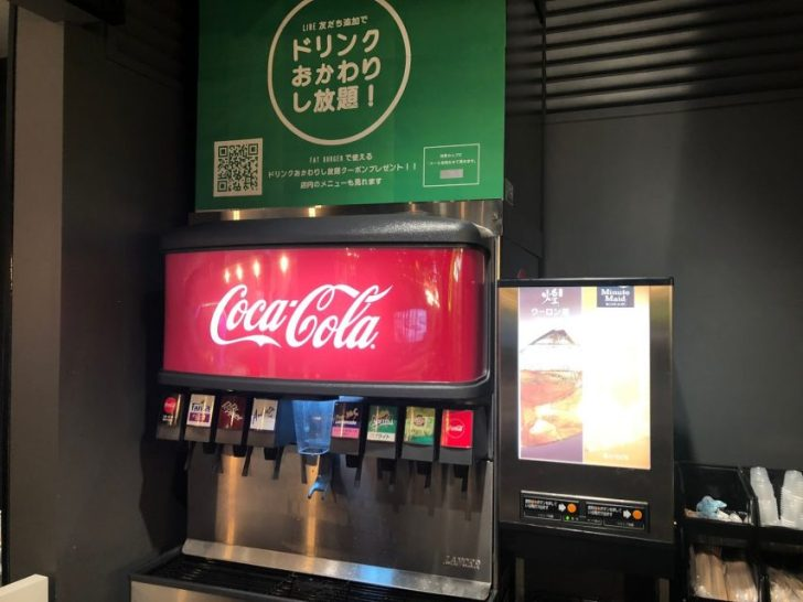 magnet渋谷の7階mag7にあるfatburgerのドリンク飲み放題