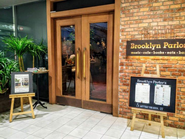 Brooklyn Parlor(ブルックリン・パーラー)の入り口
