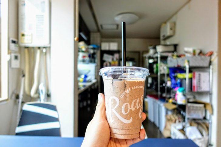Roasted COFFEE LABORATORYエソラ池袋のバナナ&チョコレートシェイクでおうちカフェ