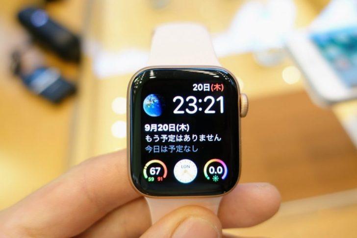 apple_watch_series4の40mmゴールドモデルの画面
