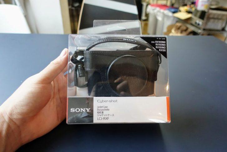デジタルカメラケース ジャケットケース ブラック LCJ-RXFの箱