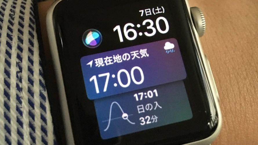 [Tips] Apple Watchのバッテリーが急激に減るようになった時の対処法