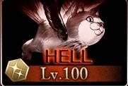 【グラブル】 100HELLオウルキャット解禁 回避率アップの悪夢再び・・・
