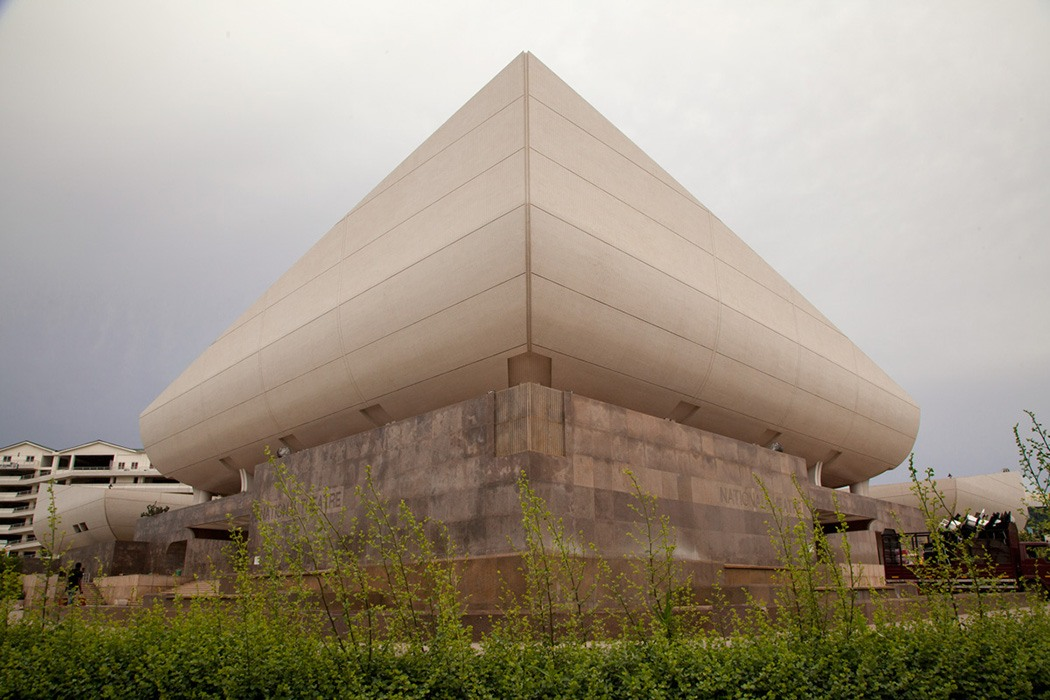 National Theatre of Ghana, Accra