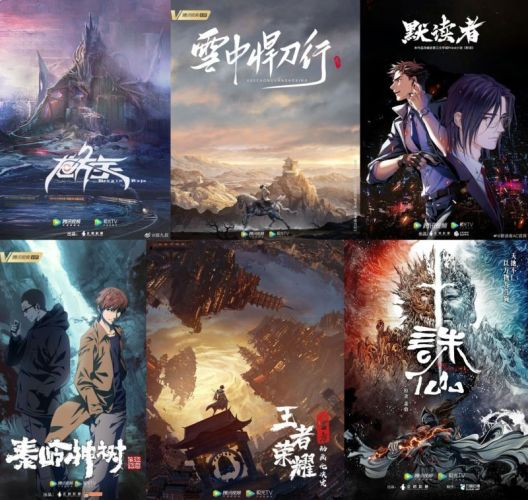 Excellent IP sequel blessing, follow-up new work strong attack-Tencent Video 2020 Animation Conference