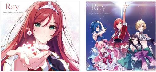 """Gems Fantasy: Reappearance of Light"" Hanazawa Coriander, Nanjo Aino and others will sing, and the legendary combination ""Ray"" double-A side single is released!"