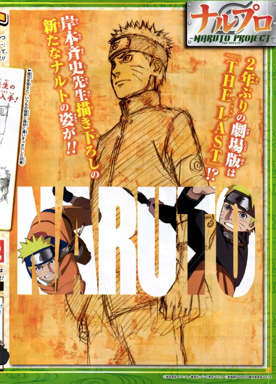 The Last Naruto The Movie 2