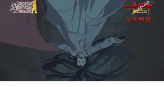 Hinata in The Last Naruto The Movie