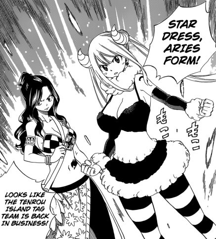 Lucy's Star Dress Aries Form with Cana