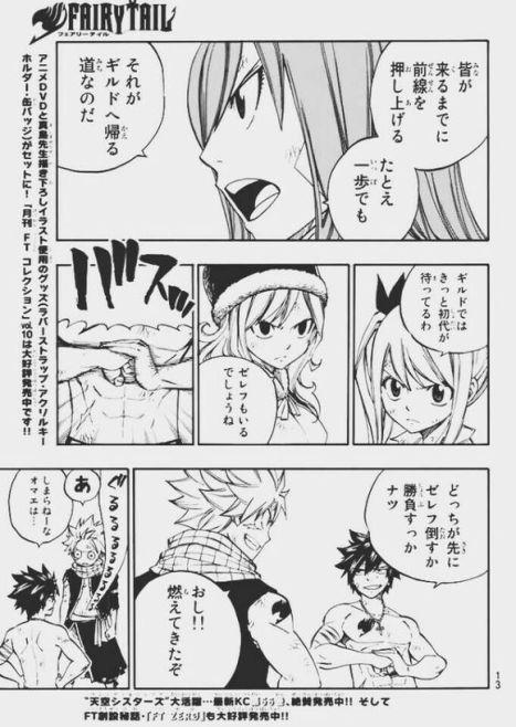 Fairy Tail 495 Natsu Gray challenge