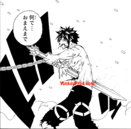 Fairy Tail 499 Gray stabbed