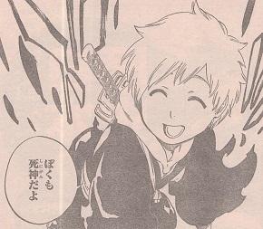 Kazui Kurosaki smiles