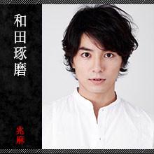 Takuma Wada as Kazuma