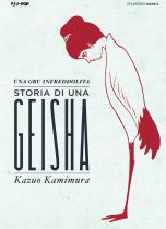 geisha-cover