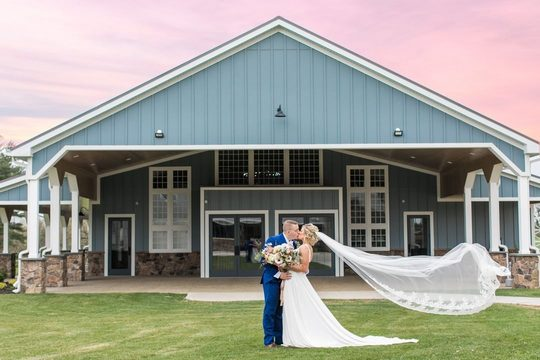 Wedding Venues in Maryland Under $2000