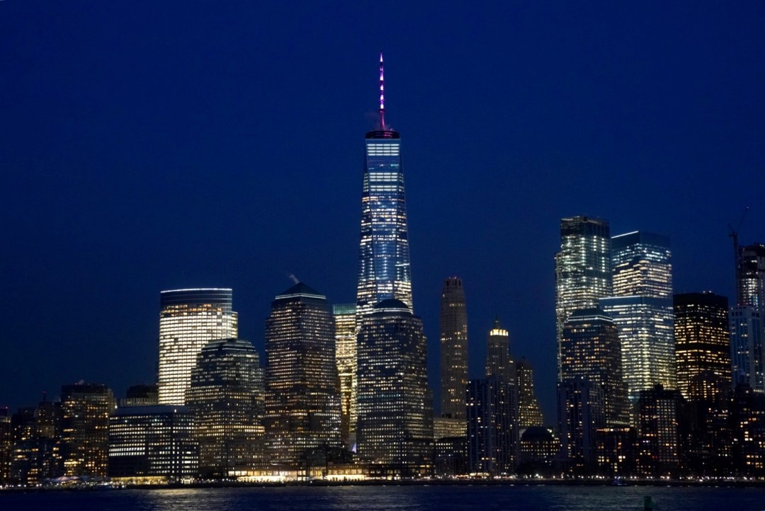 they lit up the WTC tower, this image is a link to an online news site
