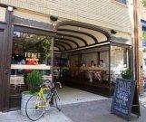 ashley christensen opens Joule Coffee