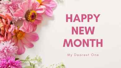 Happy New Month July 2021 Prayers, Wishes And Declarations