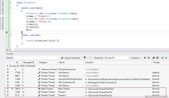 Multithreading_debugging_window