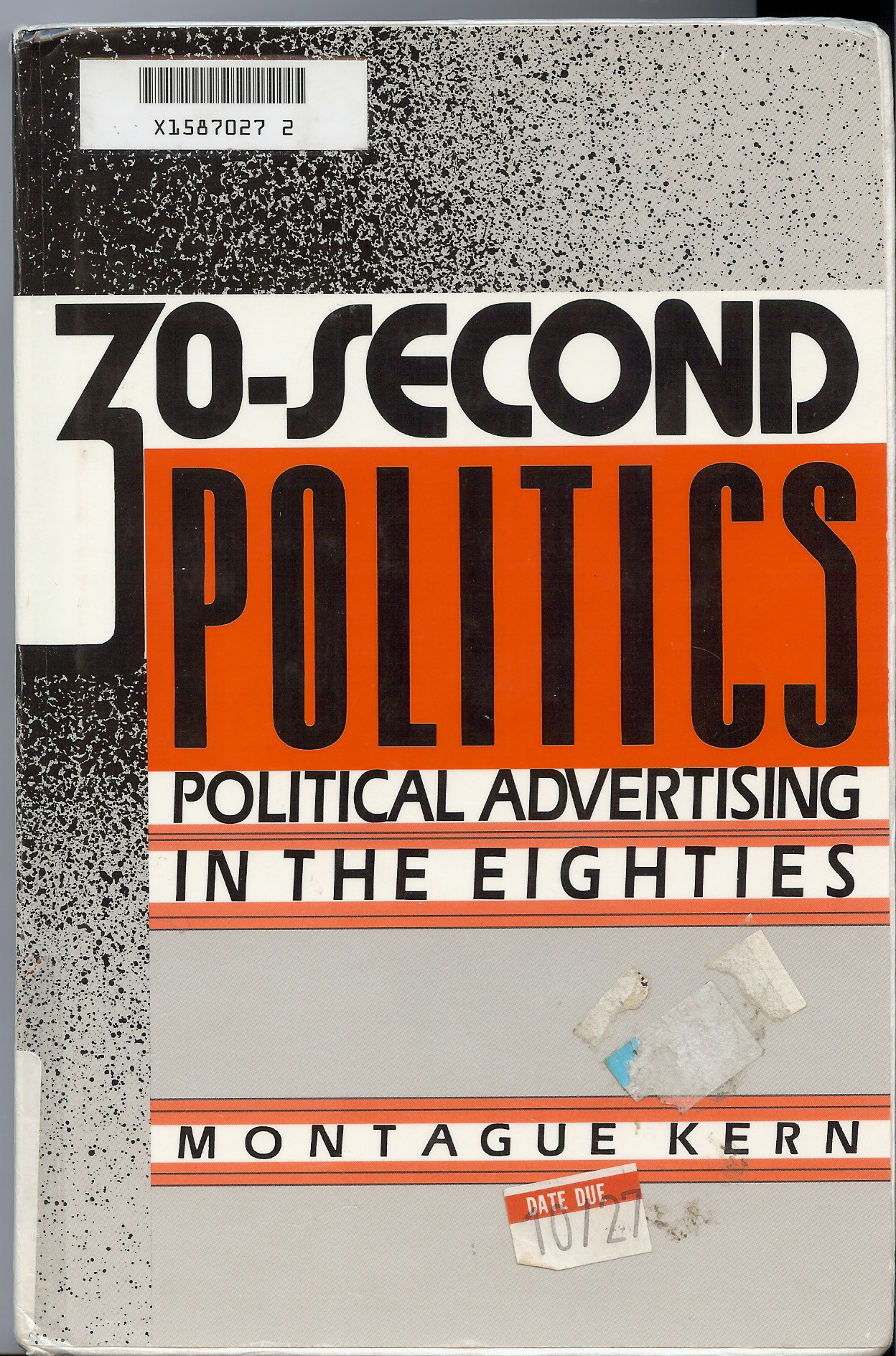 political-advertising-1980