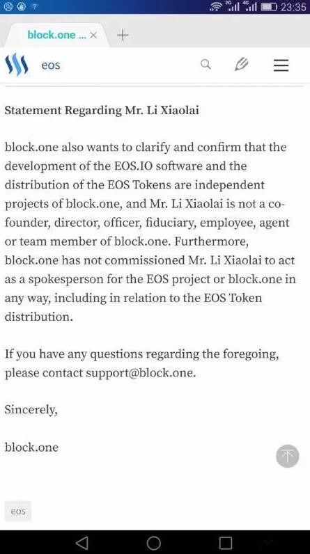 EOS statement