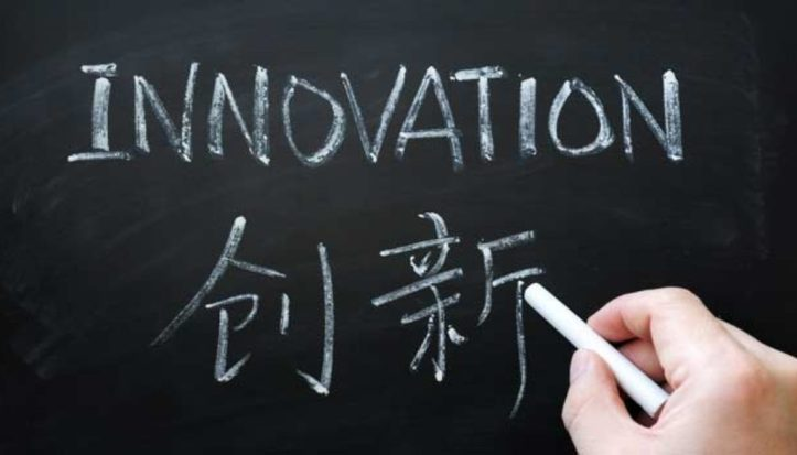 china-innovation-1024x585