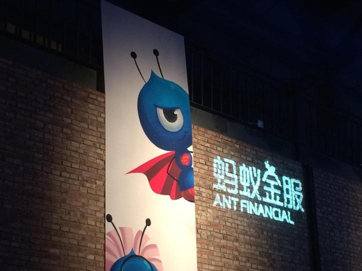Ant Financial_cover