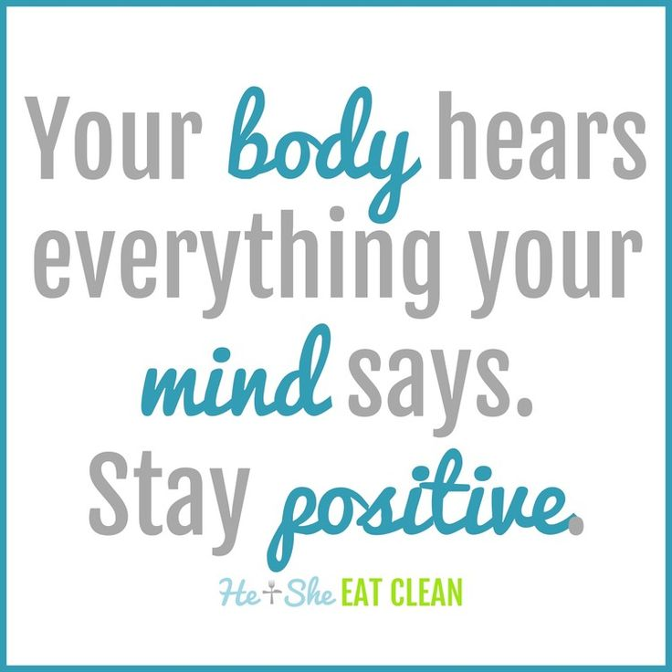 5 Fitness Quotes to Motivate You! -