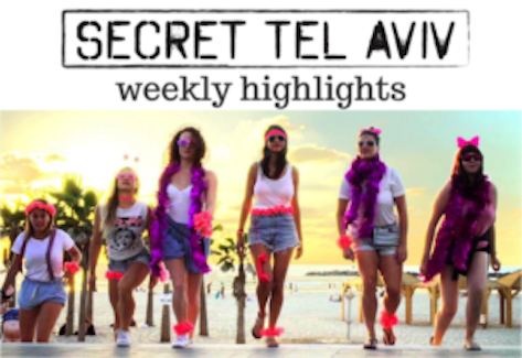Build your own Secret Tel Aviv post!