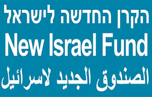 nif-logoblueboxed_400x167